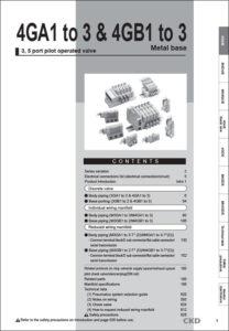 4GA/B Technical Specs